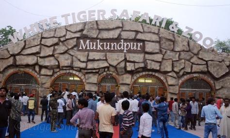 Main entrance of the Mukundpur White Tiger Safari and Zoo in Madhya Pradesh