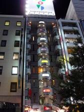 Night in Tokyo11