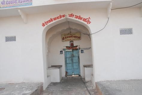 Devayani temple